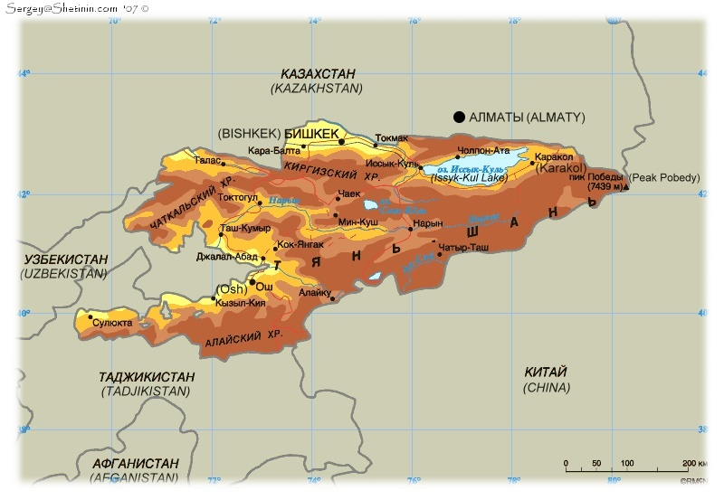 Map of Kyrgyztan Information Kyrgyz Republic Kirgizstan