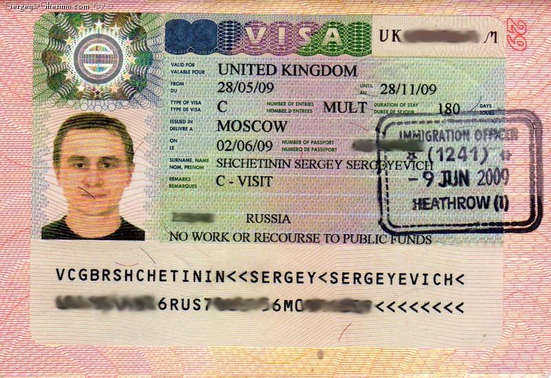 осветлить усики виза в великобританию с погашенной судимостью депозитов банке